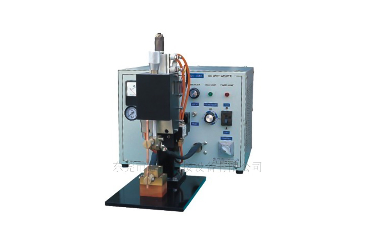 电容储能式点焊机03